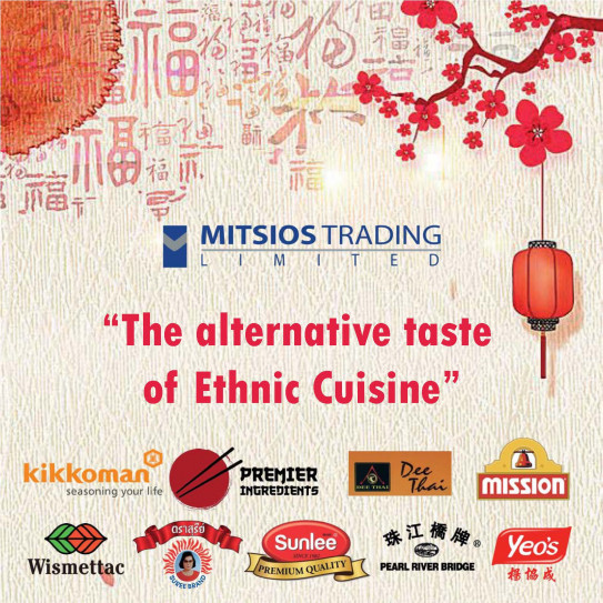 The alternative taste of  Ethnic Cuisine